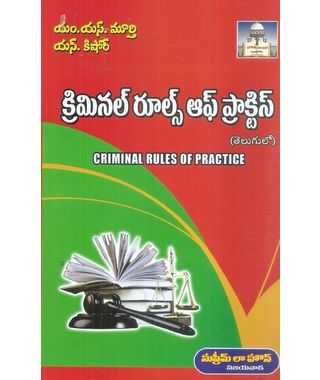 Criminal Rules Of Practice