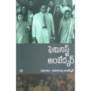 Feminist Ambedkar Samajam- Mahila Pai Ambedkar
