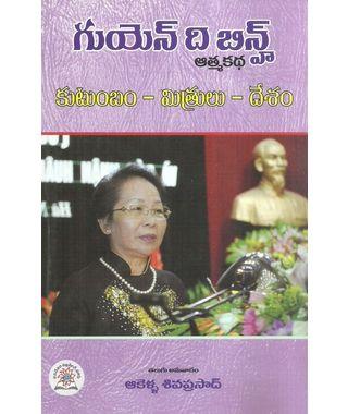 Nguyen Thi Binh