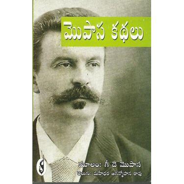 Mopasa Kadhalu