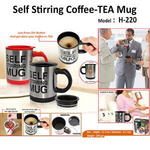 Self Stirring Coffee-TEA Mug H-220