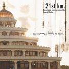 Sri 21st Km. By Keerti Mathur CD