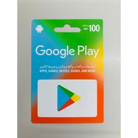 Google AED 1000 Recharge Card for UAE
