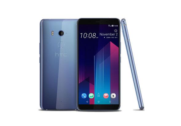 HTC U11+ Smartphone LTE, Amazing Silver