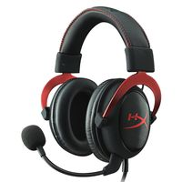 HyperX Cloud II 7.1 Surround Sound Gaming Headset