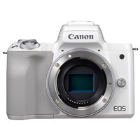 Canon Mirrorless Camera EOS M50 WH M15-45 S, White