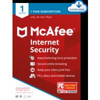 Internet Security 01 Device