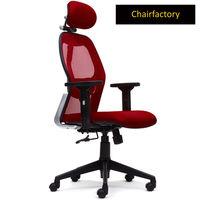 Matrix LX High Back Ergonomic Office Chair, black