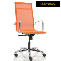 Orange Eames Mesh Group Management Chair LX MB Replica