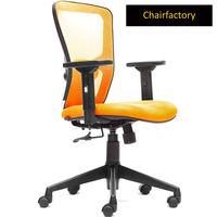 Swiss LX MB Ergonomic Study Chair, black