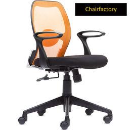 Matrix ZX LB Ergonomic Staff Office Chair