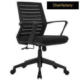 Venti Mid Back Office Chair, black