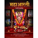 Santulan - Maha Aarati CD