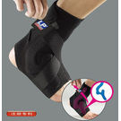 LP 528 ANKLE SUPPORT WITH PLASTIC STAY, small