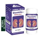 Herbal hills - - Kidney Care Tablets, 60cap