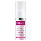 URIAGE - ISOFILL Focus Rides, 15 ml