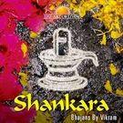 The Art of Living - Shankara Bhajans by Vikram