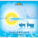 The Art of Living - Yog Nidra Meditation, hindi cd