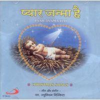 Pyar Janma Hai