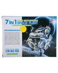 CUTE SUNLIGHT 7 in 1 Space Fleet Building Kit