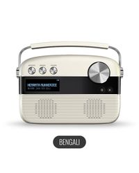 Saregama Carvaan Bengali SC03 Portable Digital Music Player (Porcelain White)