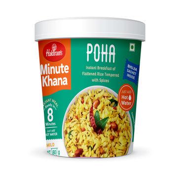 Poha (Serves 1) 80g, Haldirams Minute Khana, Ready to eat