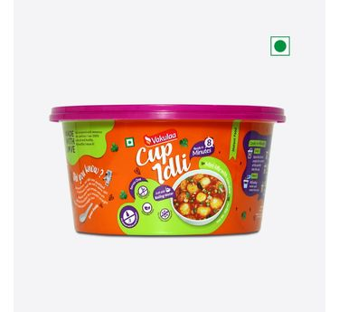 Mini Cup Idli (Serves 1) 80g