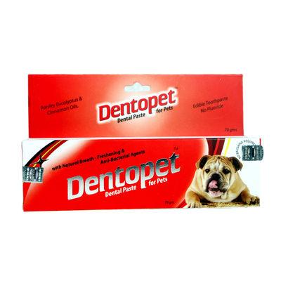 Dentopet Dog Toothpaste, 70 gms