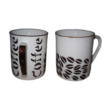 Coffee Bean design Milk/Coffee Mug - Set of 2, regular