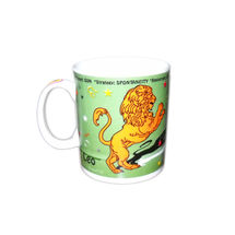 Zodiac Sign Ceramic Coffee Mug - Leo, regular