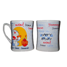 Happy Birthday Message Milk and Coffee Mugs - Doraemon, regular