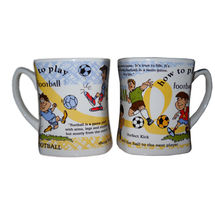 How to Play Football Milk and Coffee Mugs - Footballers, regular