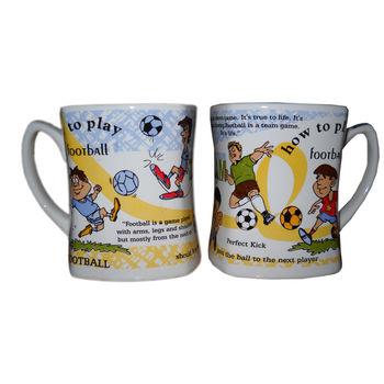 How to Play Football Milk and Coffee Mugs - Footballers, regular