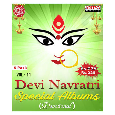 Navratri Spl Pack Vol- 11