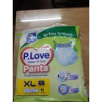 Pull up Diaper - P. Love - XL