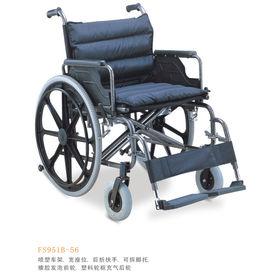 Bariatric Wheelchair