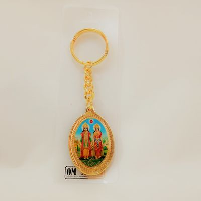 668 - Key Chain - Lakshmi Narayan