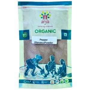 Black Pepper Powder, 100 gms