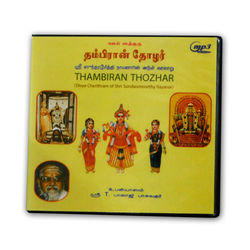 Thambiran Thozhar