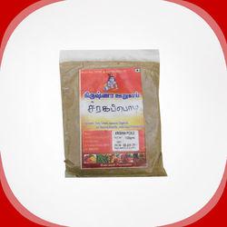 'Krishna' Cumin Powder / Jeera powder (100 Grms)