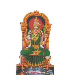 Sri Kamatchi, 8 inches