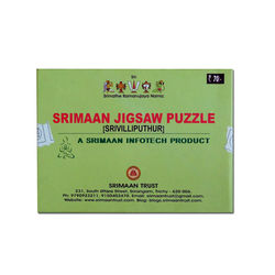 Srimaan Jigsaw puzzle (Srivilliputhur), single piece