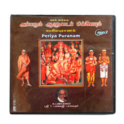 Apparum Aaludaippillaiyum (Periyapuranam)