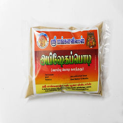 Sri Mangala vilas Vasambu Powder (Pooja purpose), 100 grams