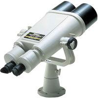 Nikon 20x120 III Binocular Telescope
