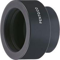Novoflex Adapter for M42 Mount Lenses to Pentax Q Cameras