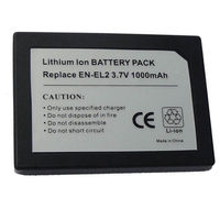Nikon Rechargeable Battery EN-EL2