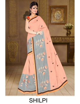 PEACH COLOUR COTTON EMBROIDARY SAREES WITH BLOUSE
