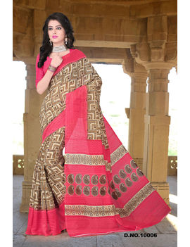 Brown Pink Colour Soft Cotton Saree