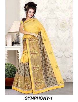 DARK YELLOW COLOUR COTTON EMBROIDARY SAREES WITH BLOUSE